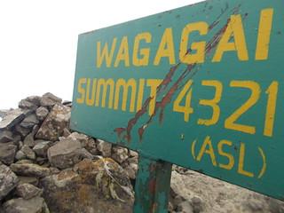 Wagagai Summit (Uganda)