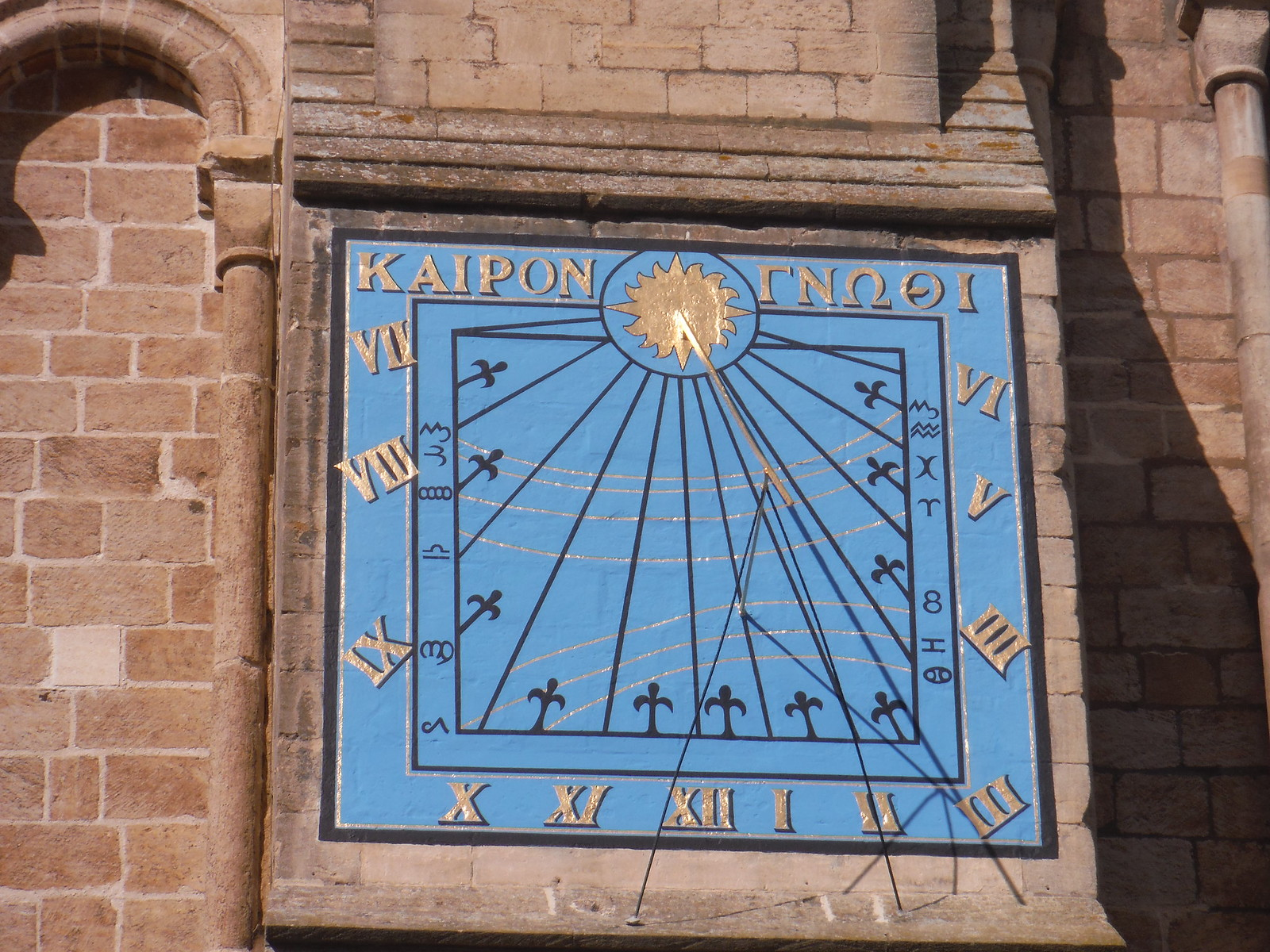 Sundial, Ely Cathedral SWC Walk 118 Ely Circular