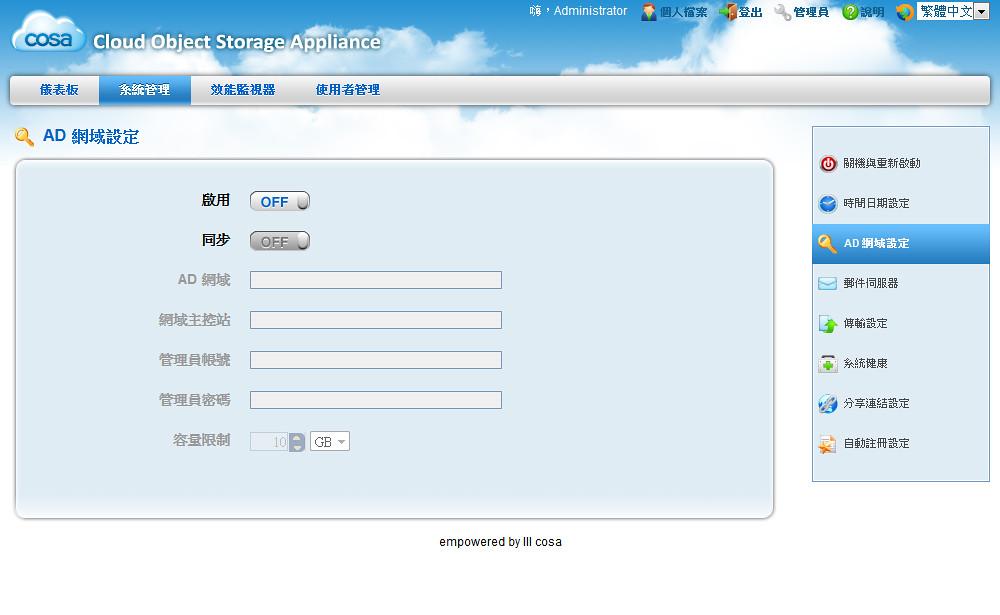 ad domain