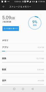 データ容量の削減 (11)   by GEEK KAZU