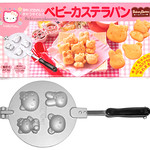 Hello Kitty Baby Castella Cake Pan
