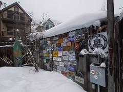 火, 2013-02-26 14:25 - Tellurideの村