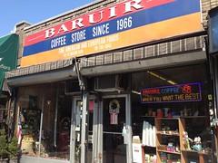 月, 2013-04-01 12:06 - Baruir's Coffee