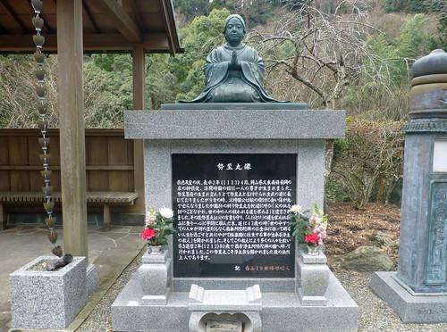 2013/02/11 (月) - 13:26 - 称名寺