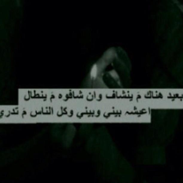 رعاك الله No Love No Pain Flickr