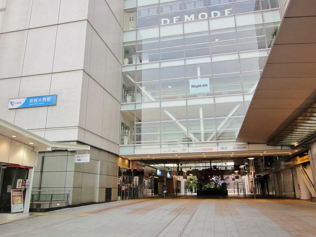 Sagamiono Station