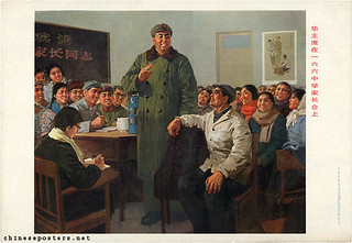 Chairman Hua at the parents' meeting of No. 166 Middle School | by chineseposters.net
