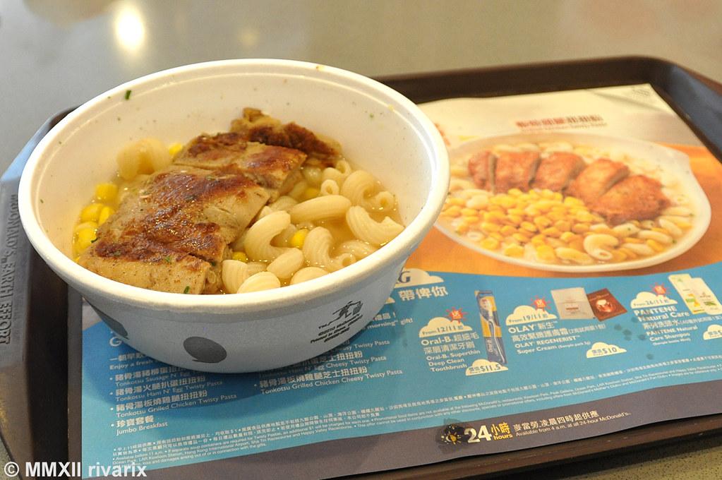 Grilled Chicken Twisty Pasta - McDonald's Hong Kong | Flickr