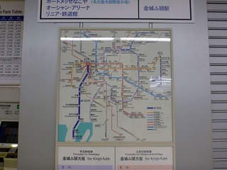 Nagoya Station, Aonami Line | by Kzaral