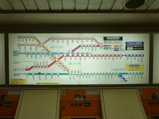 Sangen-Jaya Station, Tokyu | by Kzaral