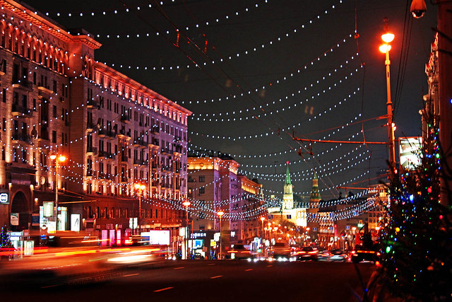 tverskaya night lights