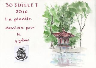 52ème sketchcrawl Paris Jardin d'acclimatation | by anaquarelle