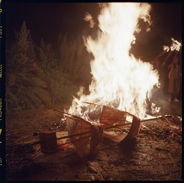 bai fire festival