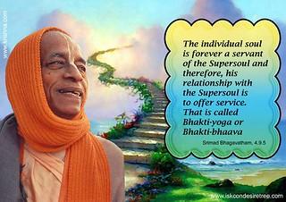 Quotes By Srila Prabhupada On Bhakti Yoga Hare Krishna Wallpapers Flickr
