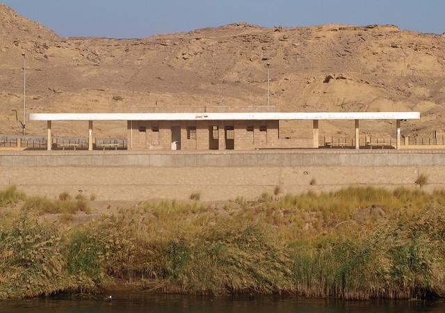 Railway Station on Nile Riverbank (El -Tmedy) - Egypt