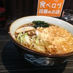 Soba topped with a mix vegetable tempura from Monju @ Asakusa