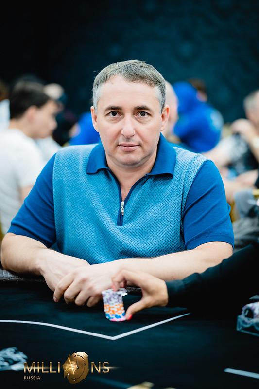 казино онлайн скорсезе