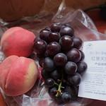 peach and grape