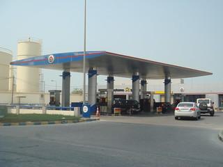 Bapco gasoline station, Seef district