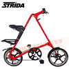 186-201 STRIDA 16吋LT版折疊單車(碟剎)紅色2013年版1