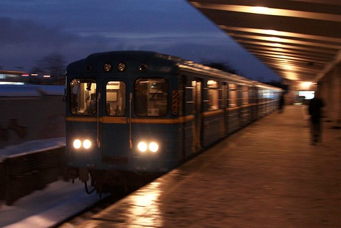 Train arrives into the terminus of Line 1 at Lisova (Лiсова) station