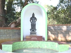 Maharshi Vishwamitra