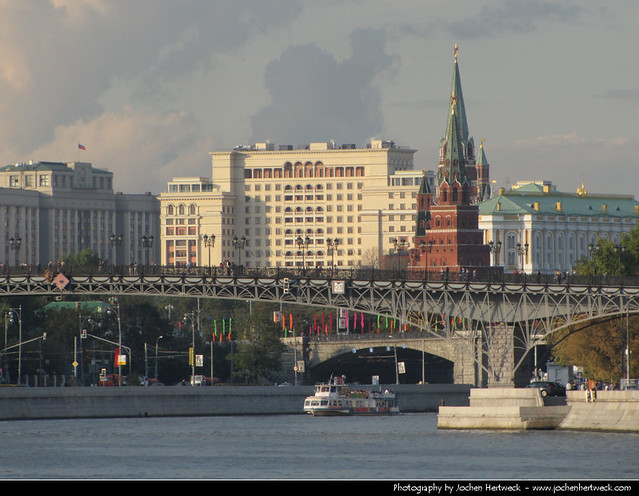 View across the Moskva River, Moscow, Russia