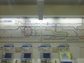 Saga-Arashiyama Station, JR   by Kzaral
