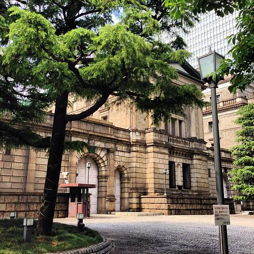 日本銀行 Bank of Japan