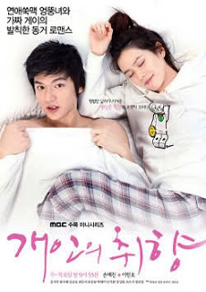 movie tagalog version full movie