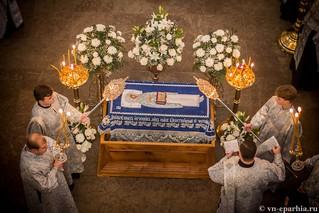 Чин погребения 410