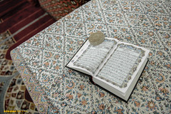 Allah's Words and Textiles