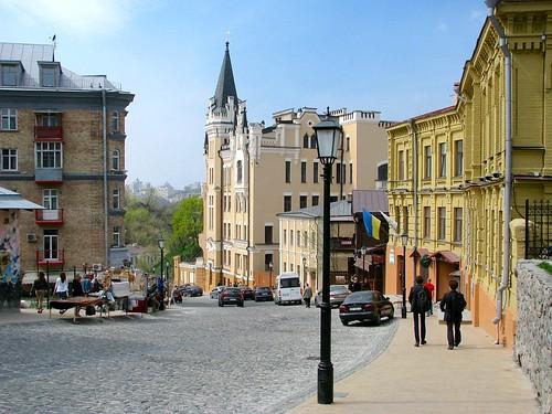 Kiev, Ukraine | by bjorbrei
