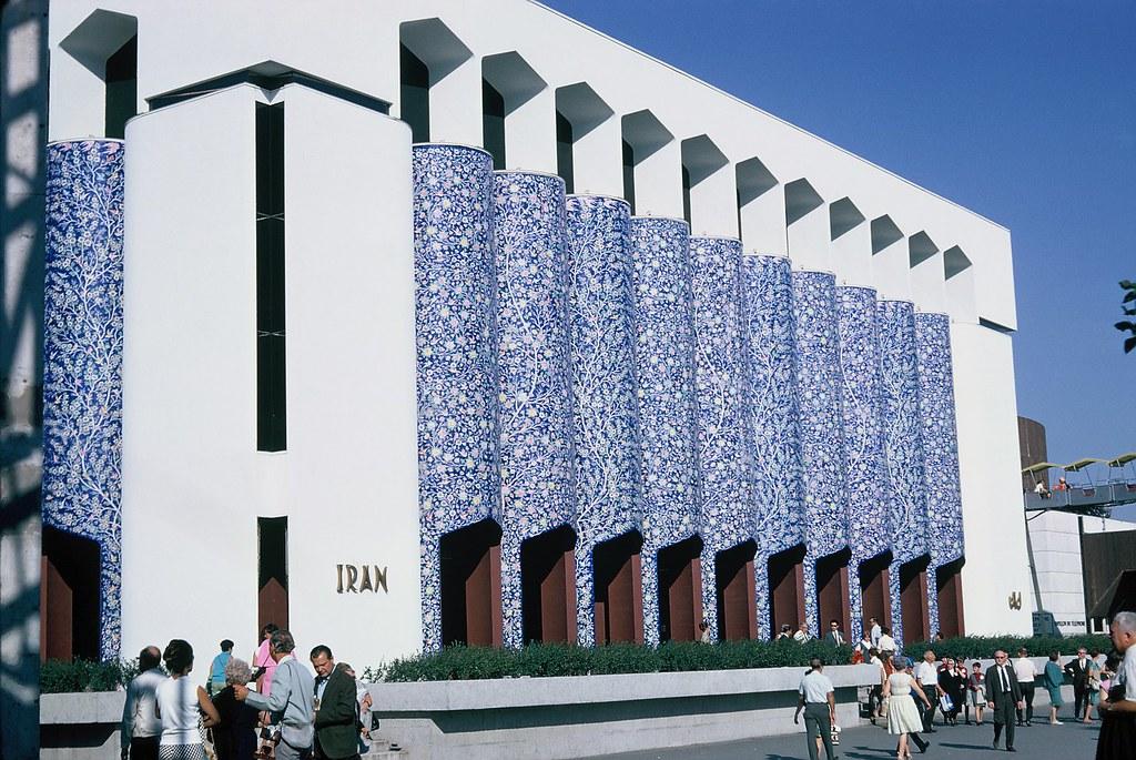 Montreal Expo 67 - Iran Pavilion