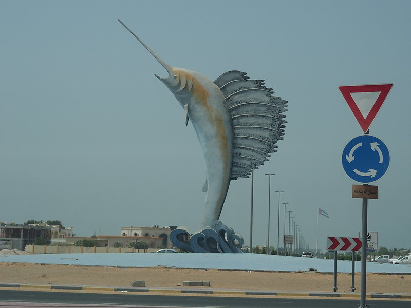 Sailfish roundabout, Umm Al Quwain