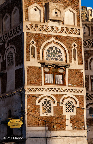 Architecture in old walled city of Sana'a, Yemen | by Phil Marion (173 million views - THANKS)