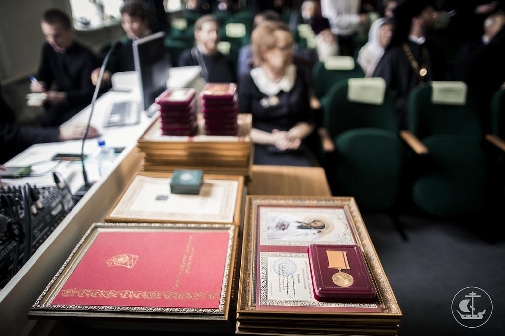 9 Октября 2016, Торжественный акт / 9 October 2016, Ceremonial act