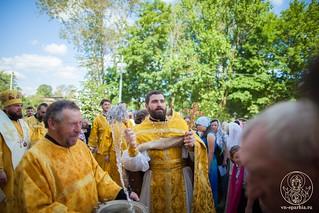 Божественная литургия 545