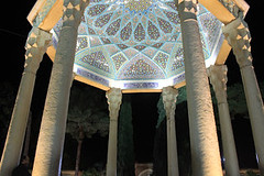 Hafez   Mosaic Ceiling
