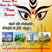 property-mart-wishes-you-navratri-callus-9278718181 by Property Mart