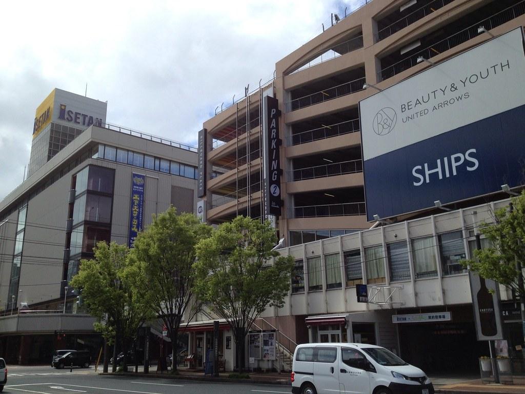Isetan Department Store Niigata