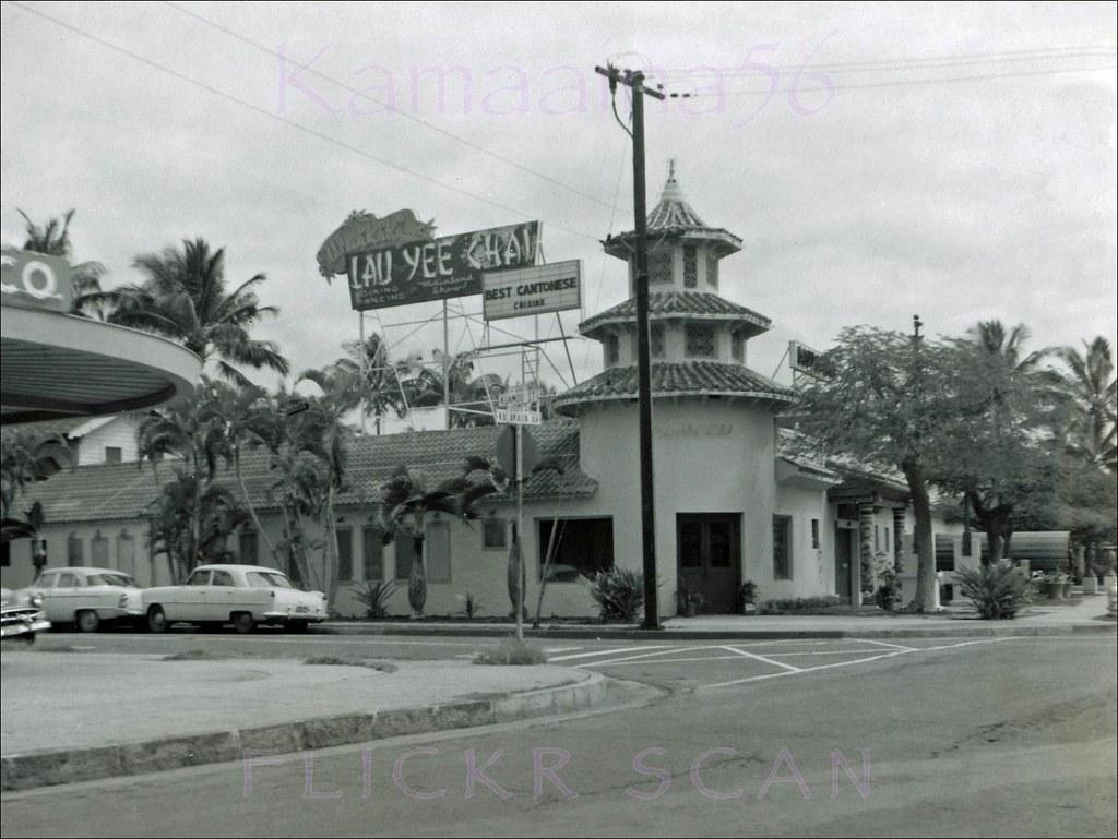 Waikiki Lau Yee Chai 1950s The Old Waikiki Lau Yee Chai Ch