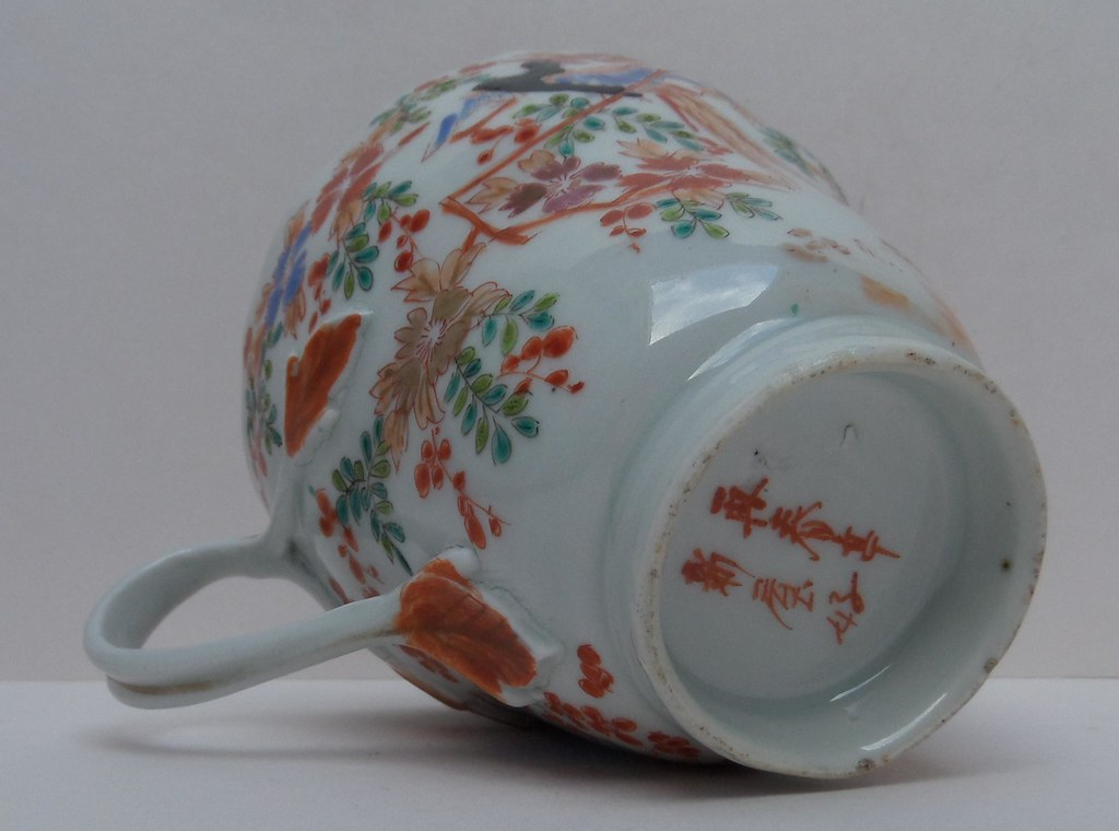 JAPANESE PORCELAIN TEA CUP