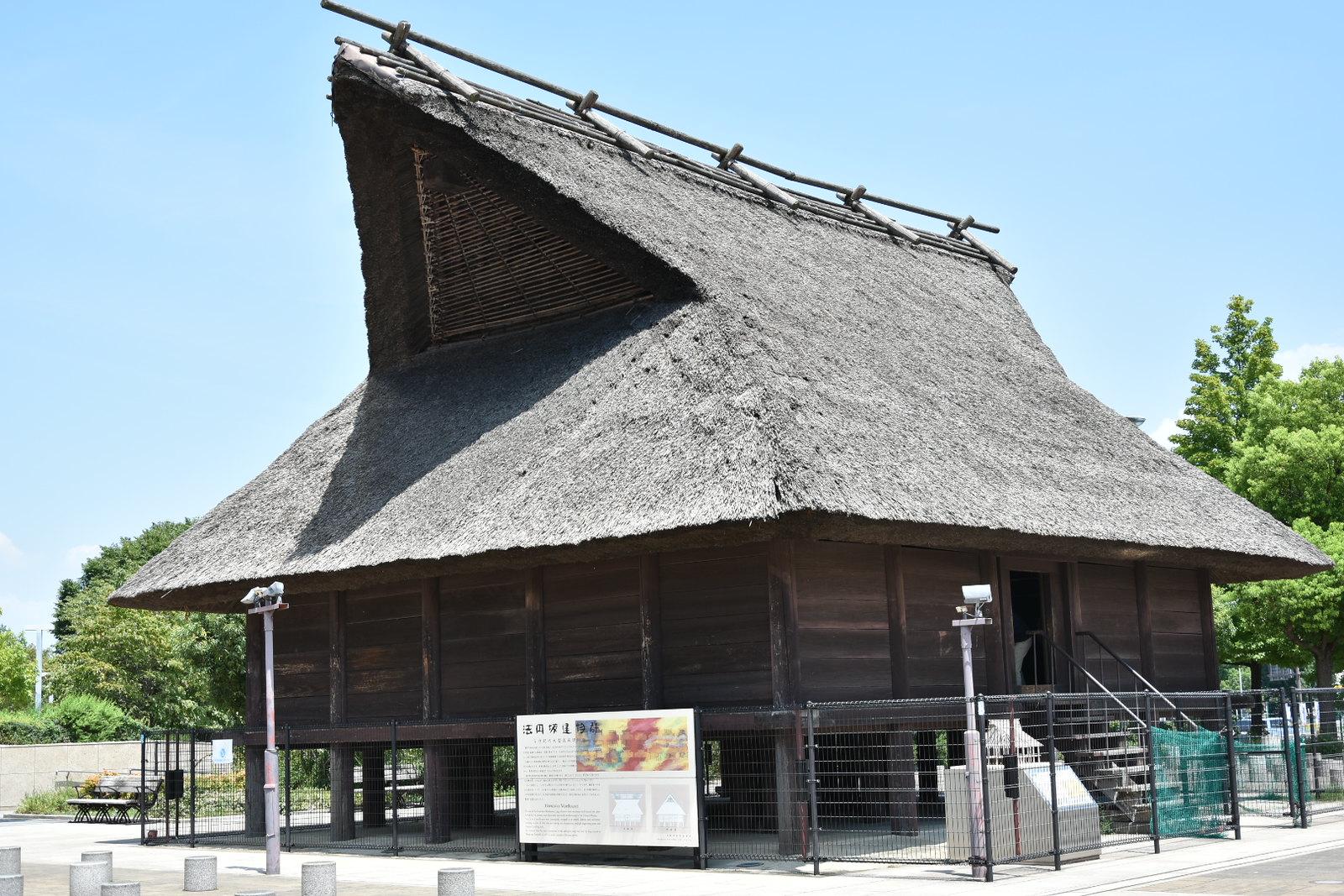 Osaka - reconstitution d'un ancien entrepot