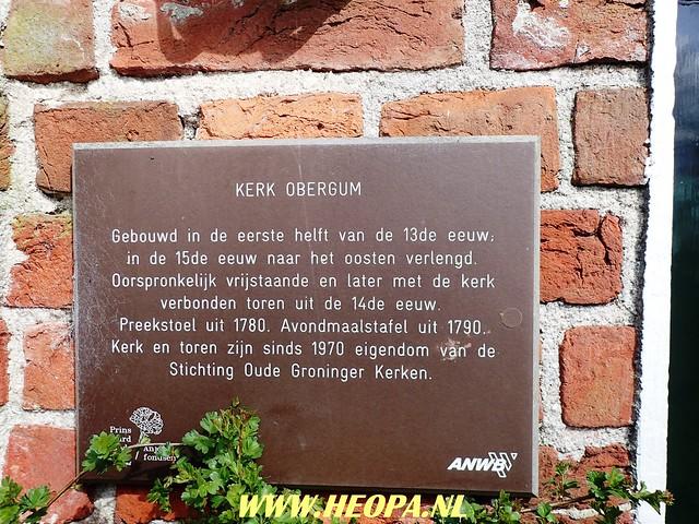 2018-04-16    Pieterburen   Groningen 34 km  (53)