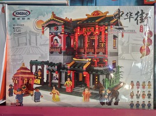 """The fabled """"Lego"""" brothel set!"""