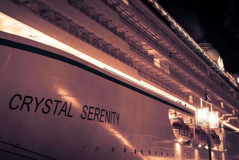 Escale du Crystal Serenity - Bordeaux - 31 juillet 2018