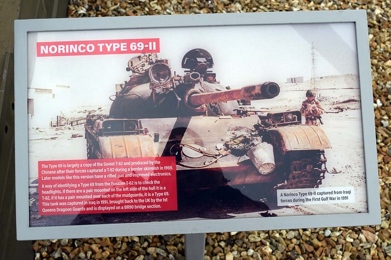 Norinco Tipo 69-II 1