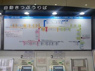 JR Sakaide Station   by Kzaral