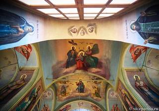 Иверский монастырь 540